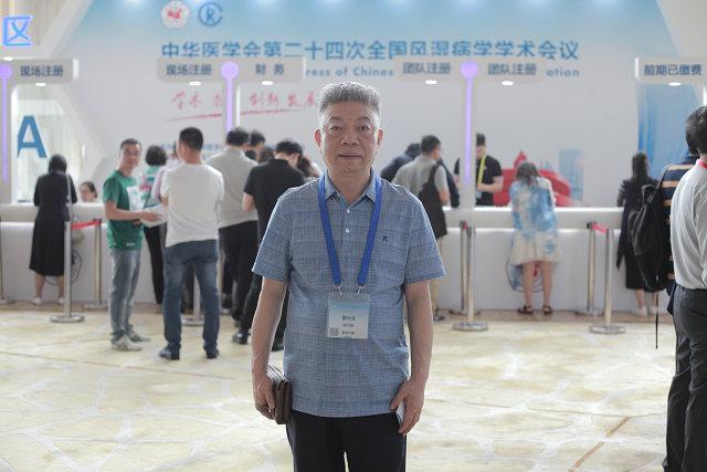 蒙兴文主任出席中华医学会第二十四次全国风湿病学学术会议.JPG