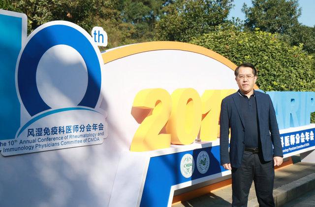 (图:冉然主任出席2019年中国医师协会风湿免疫科医师分会学术年会主会场会议)